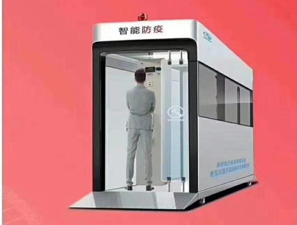 maquina para controlar el coronavirus